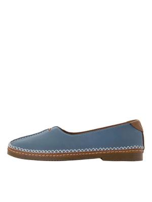 Туфлі сині | 5464829