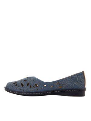 Туфли синие | 5464838