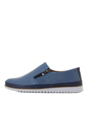 Туфли синие | 5464888
