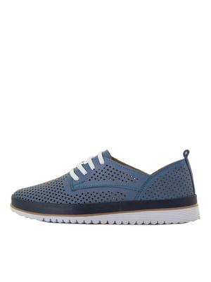 Туфли синие   5464891