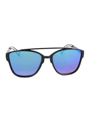 Очки солнцезащитные | 5465056