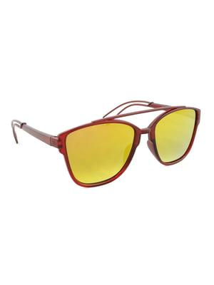 Очки солнцезащитные | 5465057