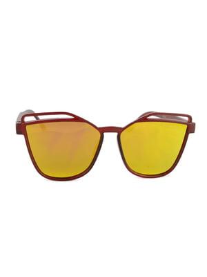 Очки солнцезащитные | 5465058