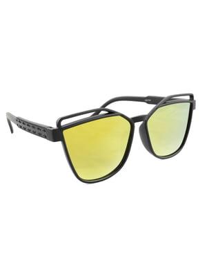 Очки солнцезащитные | 5465059