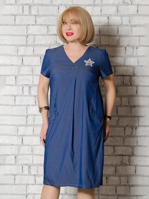 Сукня синя з малюнком | 5465288