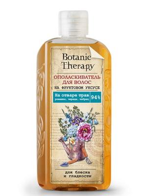Ополаскиватель для волос на фруктовом уксусе для блеска и гладкости (280 мл) | 5465188