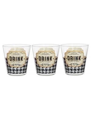 Набір стаканів (3 шт)   5453485