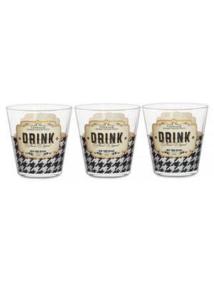 Набор стаканов (3 шт) | 5453485