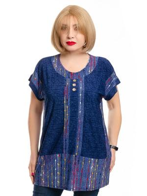 Блуза синя в різнокольорову смужку | 5450770