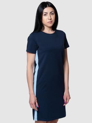 Сукня синя | 5467147