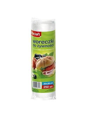 Пакети для їжі (250 шт; 20x30 см) | 5263844