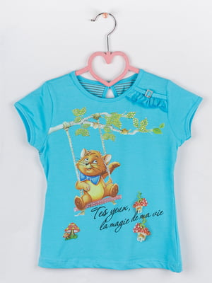 Блуза | 5461400