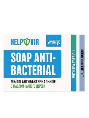 Мыло антибактериальное (70 г) | 5471726