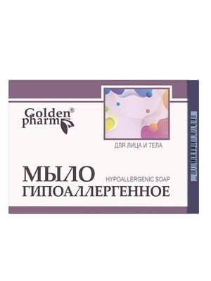 Мыло гипоаллергенное (70 г) | 5471727