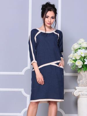 Платье темно-синее | 5447327