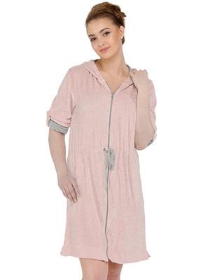 Халат для вагітних і молодих мам рожевий | 5473714