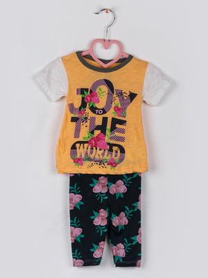 Костюм: футболка і бриджі | 5461382