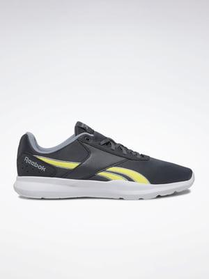 Кросівки сіро-жовті   5474905