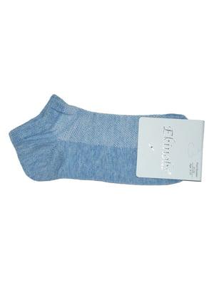 Носки голубые | 5475220