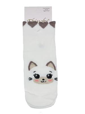 Шкарпетки білі у принт | 5475232