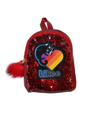 Рюкзак червоний з декором | 5475270