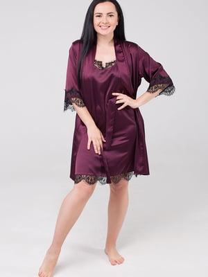 Комплект: нічна сорочка і халат | 5476513