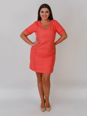 Сукня коралового кольору | 5464614