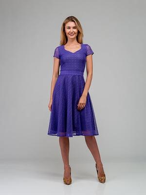 Платье сиреневое | 5473406
