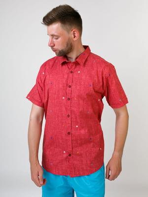 Рубашка кораллового цвета | 5474631