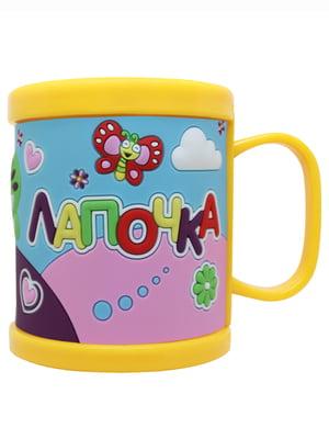 Чашка сувенирная | 5275008