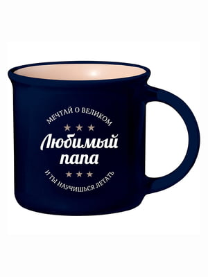 Чашка сувенирная | 5447627