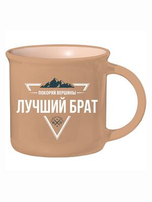 Чашка сувенірна | 5447630