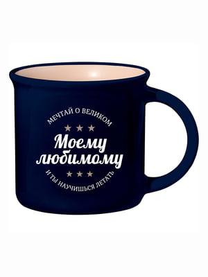 Чашка сувенирная | 5447631