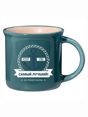 Чашка сувенирная | 5447632