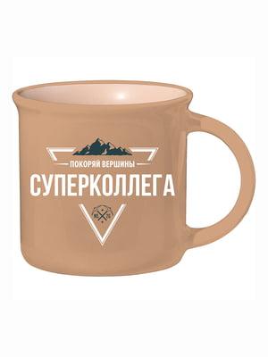 Чашка сувенірна | 5447634