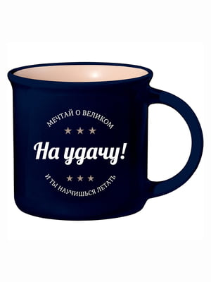 Чашка сувенирная | 5447635