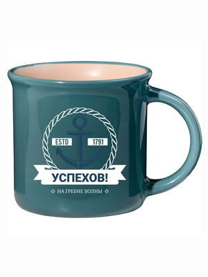 Чашка сувенирная | 5447636