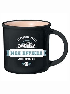 Чашка сувенирная | 5447637