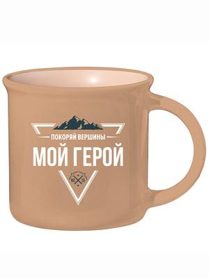 Чашка сувенірна | 5447638
