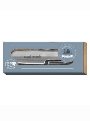 Нож сувенирный | 5447644