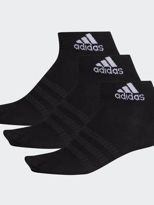 Набір шкарпеток (3 пари) | 5478612
