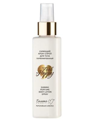 Крем-спрей для тела парфюмированный (150 г) | 5479195
