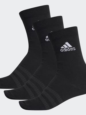 Набір шкарпеток (3 пари)   5478601