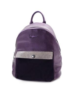Рюкзак фіолетовий | 5226815
