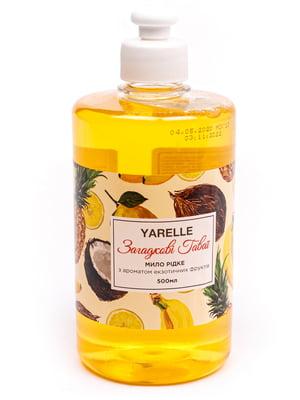 Мило з ароматом екзотичних фруктів (500 мл) | 5479069