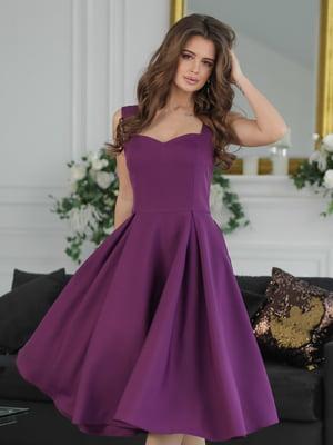 Платье сиреневого цвета | 5464360