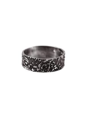 Кольцо | 5483112