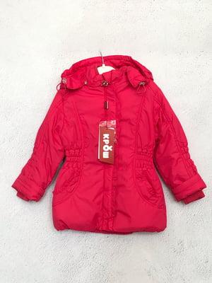 Куртка коралового кольору | 5483438