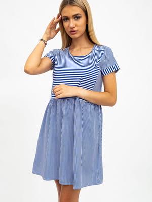 Платье в полоску | 5484478