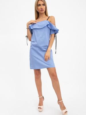 Платье бело-голубое в полоску | 5484481
